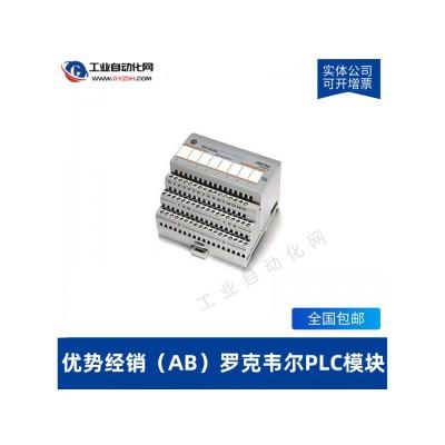 1756-EN2TR AB罗克韦尔PLC模块